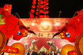 Free Chinese Festival Lantern Royalty Free Stock Images - 8226649
