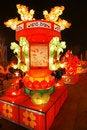Free Chinese Festival Lantern Stock Images - 8226704