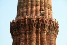 Free Details Of Minar Stock Image - 8235391