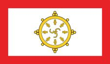 Free Flag Of Sikkim Vector Icon Illustration Royalty Free Stock Photography - 82377887