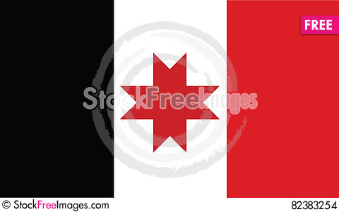 Free Flag Of Udmurtia Vector Icon Illustration Stock Images - 82383254