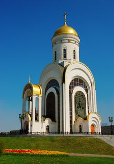 Free Small Orthodox Church Stock Photos - 8247873