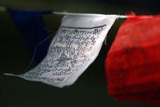 Free Tibetan Prayer Flags Royalty Free Stock Photos - 8260728