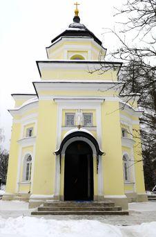 Free Orthodox Church Royalty Free Stock Photos - 8264298