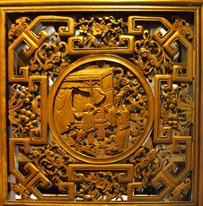 Free Piece Of Wood Carving In The Beijing Opera Perform Royalty Free Stock Photo - 8264375