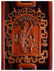 Free Piece Of Wood Carving In The Beijing Opera Perform Royalty Free Stock Images - 8264399