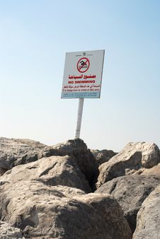 Free No Swimming Sign Royalty Free Stock Photo - 8279665