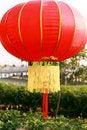 Free Lantern Stock Photo - 8286040