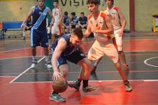 Free Basketball Game Stock Images - 82891814