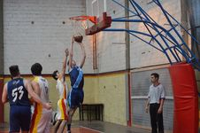 Free Basketball Game Indoors Royalty Free Stock Photos - 82898568