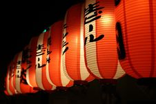 Free Row Of Chinese Paper Lanterns Stock Photo - 82981070