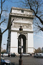 Free Arch Of The Victory Paris Stock Photo - 8302620