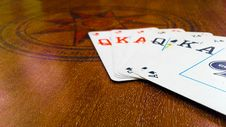 Free Cards On The Table Stock Photo - 83062910