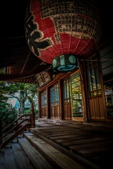 Free Red Green And Black Floating Lantern With Kanji Text Decoration Above Stairs Stock Photo - 83076850