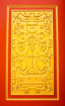 Details Of Thai Traditional Style Door Carving. Stock Photography