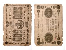 Free Old Banknotes Stock Photo - 8325290