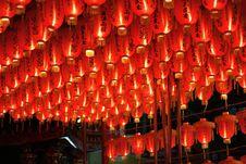 Free Lantern Stock Images - 8355544
