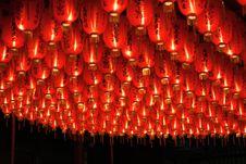 Free Lantern Royalty Free Stock Photography - 8355557