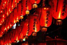 Free Lantern Stock Images - 8355564