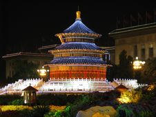Free Temple Of Heaven Stock Image - 8372951