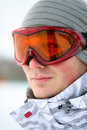 Free Snowboarder Looking In Goggles Stock Image - 8389831