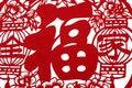 Free Oriental Art Royalty Free Stock Photography - 8397817