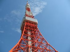 Free Tokyo Tower With Copyspace Royalty Free Stock Photo - 8409825