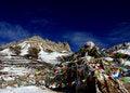 Free A Holy Mountain Stock Photos - 8410263