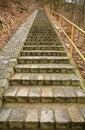 Free Stoned Stairs Stock Photo - 8421410
