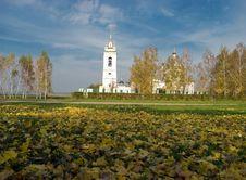 Free Autumn In Konstantinovo Stock Image - 8422201