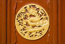 Free Dragon Royalty Free Stock Photo - 8426825