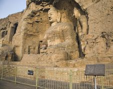Free Yungang Caves Stock Photos - 8446663