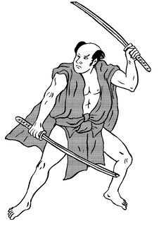 Free Samurai Warrior Stock Photo - 8458910