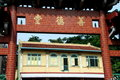 Free Singapore: Shan De Tang Chinese Temple Royalty Free Stock Photos - 8490108