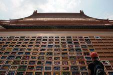 Free Taipei Montage Royalty Free Stock Images - 8494689