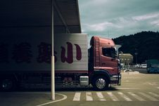 Free Truck Passing By Zebra Crossing Stock Photography - 84956792
