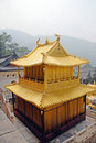 Free The Gold House In China Stock Photos - 8536763