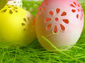 Free Easter Stock Image - 8546411