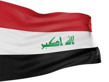 3D Iraq Flag Royalty Free Stock Images