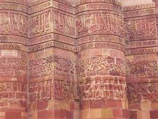 Free Qutub Minar Detail Carving Stock Image - 8566911