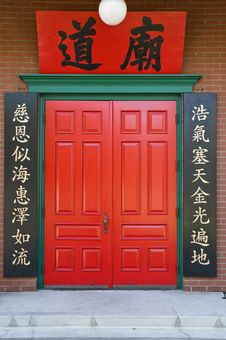 Free Traditional Chinese Door Stock Images - 8581574