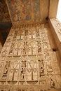 Free Hieroglyphs Royalty Free Stock Images - 8616519