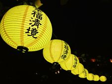 Free Cingjing Farm Royalty Free Stock Photo - 86245935
