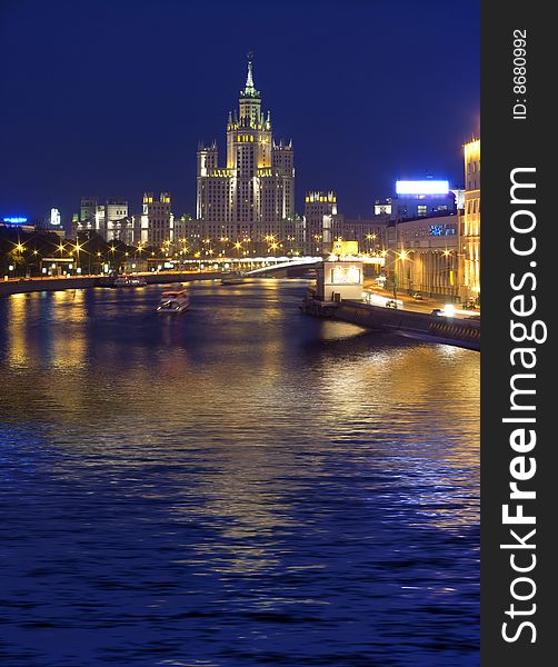Quay Moscow river
