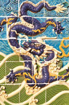 Free Dragon Purple Stock Photo - 8715680