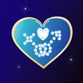 Free Blue Heart With Diamond Royalty Free Stock Photography - 8724797