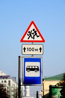 Warning Road Signs Stock Images