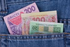 Free Ukrainian Money Stock Images - 8749094