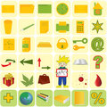 Free Vector Illustration - Office And School Icon Set Stock Photos - 8754813