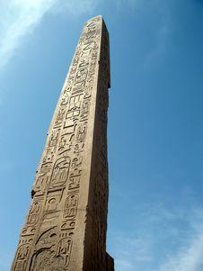 Free Obelisk Stock Images - 8775564